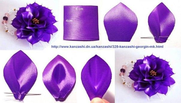 Как сделать цветок канзаши из ленты 24