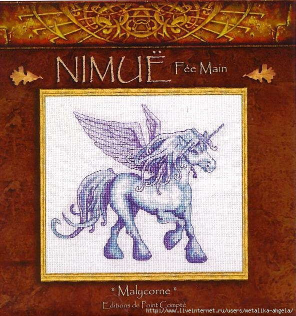 Nimue Malycome2 (592x631, 300Kb)