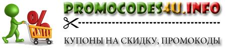 Shop.Promocodes4u.info