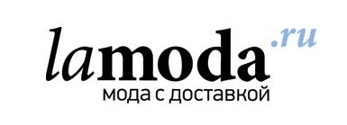 Lamoda 2014