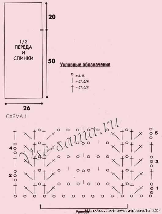 Top-kriuchkom-udlinennyi-ch (530x700, 134Kb)