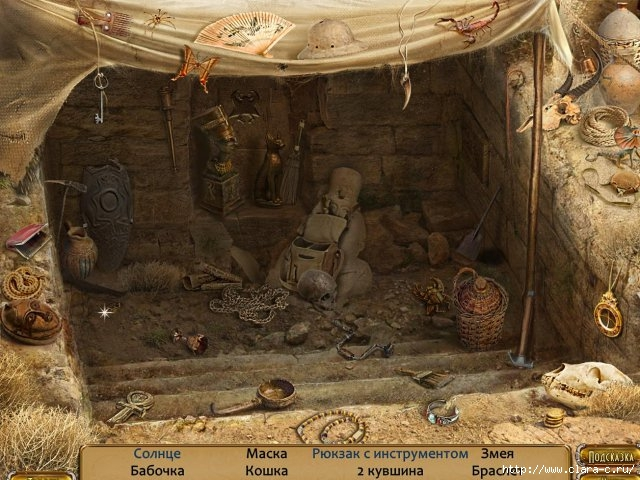 temple-of-life-the-legend-of-four-elements-screenshot1 (640x480, 222Kb)