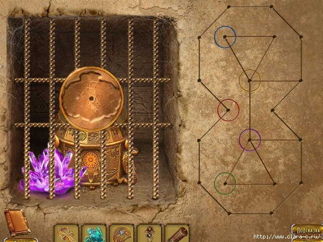 temple-of-life-the-legend-of-four-elements-screenshot4 (640x480, 235Kb)