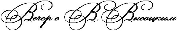 4330839_RdlyPRvasPpoetPEBEoEnEeEyPEMIG2_1_ (597x106, 10Kb)