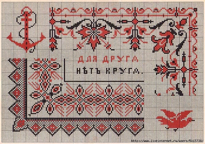 103490680_large_90658516_large_Russian_Cross_Stitch_Alphabets_1_Page_27 (700x492, 458Kb)