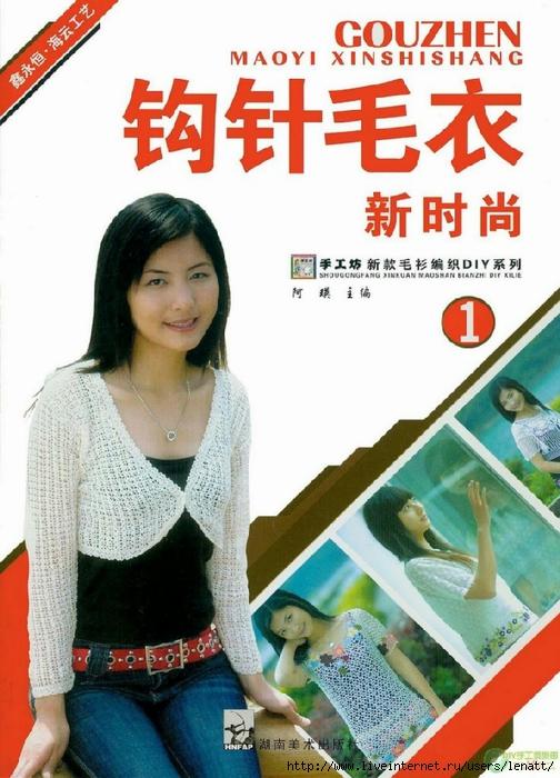 folder (504x700, 269Kb)