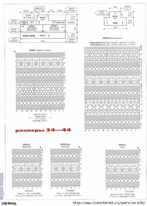 f413ff3fb7cc (500x700, 236Kb)