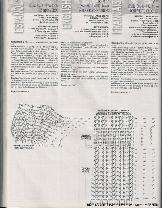 vestidoverdeb (544x700, 361Kb)