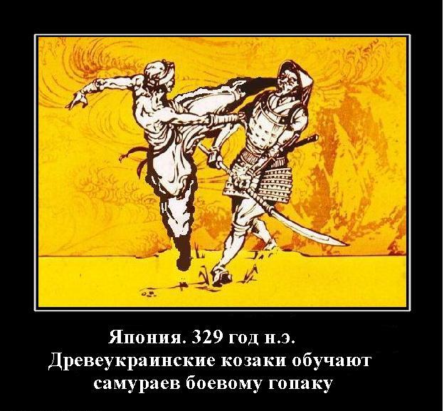 http://img1.liveinternet.ru/images/attach/c/10/111/548/111548207_original__7_.jpg