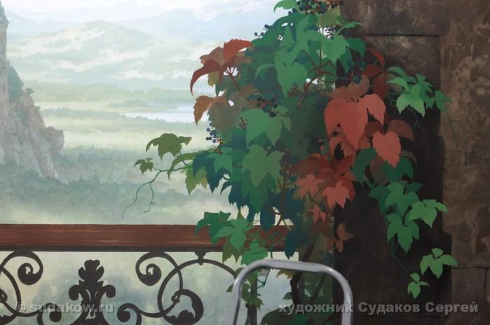 Сергей роспись фото 8