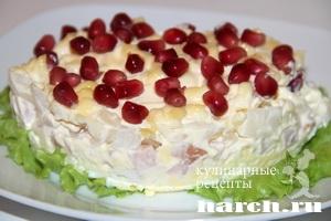 salat-is-kolbasy-s-granatom-krakovyak_8 (300x200, 50Kb)