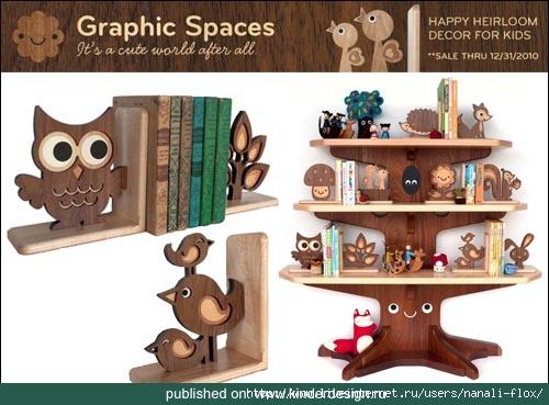 Детская подставка для книг