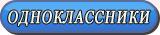 4737188__4_ (160x35, 5Kb)