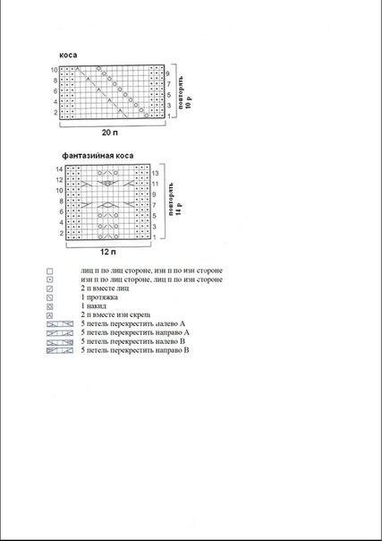 TIFJ23B7qaU (427x604, 54Kb)