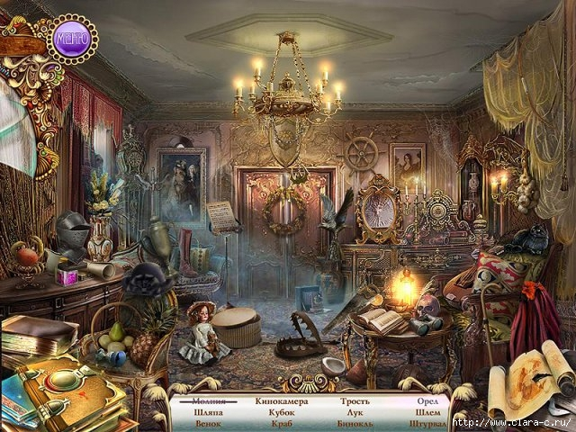 the-spell-screenshot5 (640x480, 281Kb)