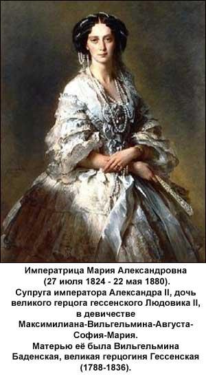 aleksandr2_3 (300x546, 30Kb)