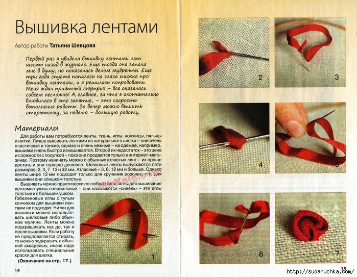 MirKnig.com_Очарование старины_Page_08 (700x543, 412Kb)