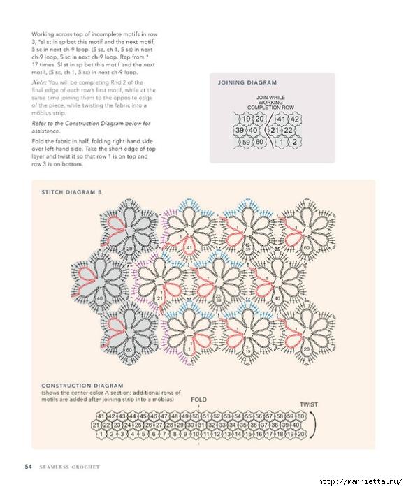 вязание крючком (36) (581x700, 204Kb)