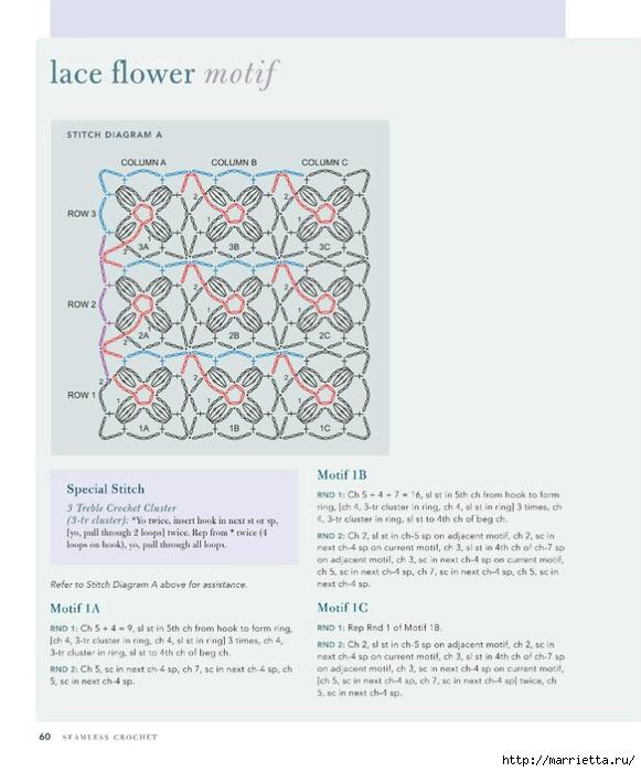вязание крючком (41) (581x700, 183Kb)