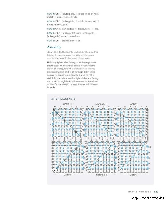 вязание крючком (83) (581x700, 179Kb)