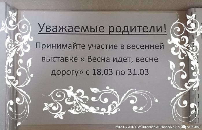 5449506_CAM02147_1 (700x452, 183Kb)