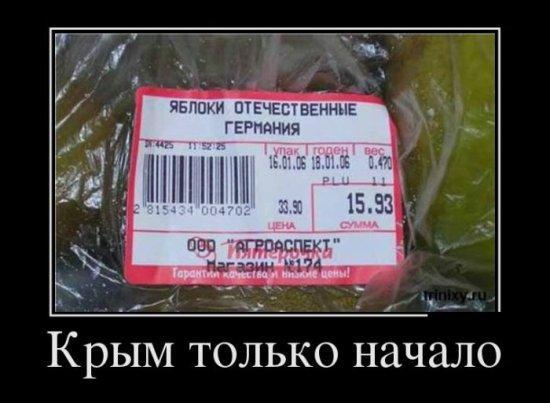 smeshnie_kartinki_139569275257 (550x403, 132Kb)