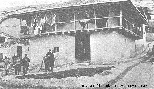 pic6 крымские татары (500x289, 105Kb)