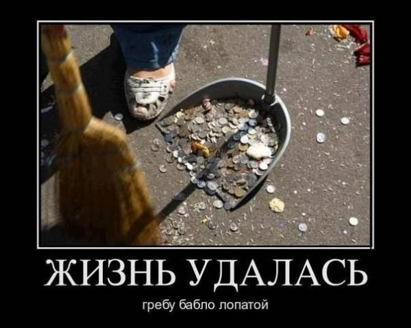 smeshnie_kartinki_139611511650 (600x479, 142Kb)