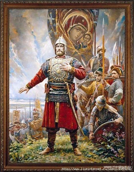 хорошее как ермаку монголы на верность присягали зависимости