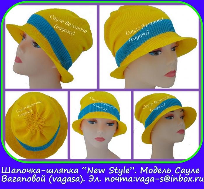 шапочка-шляпка от Сауле Вагаповой на заказ