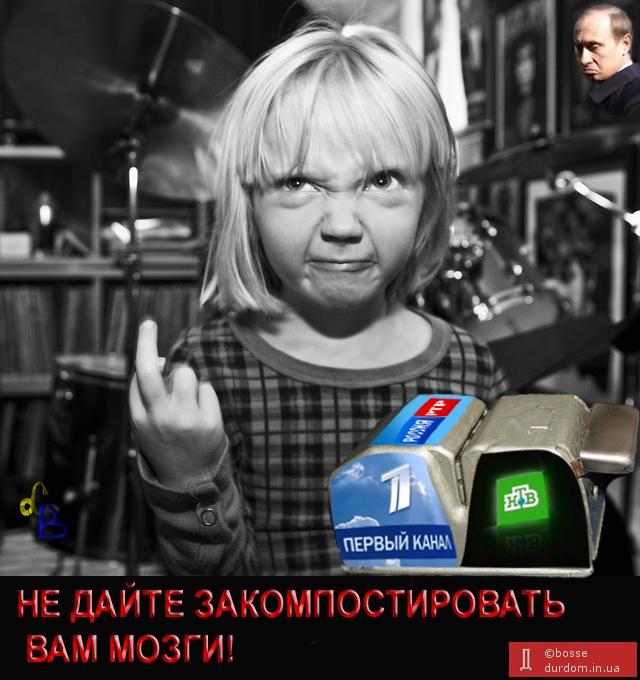 """У сепаратистов в Донецке на """"референдуме"""" 2 ЦИКа: один подсчитал уже все голоса, второй только начал подсчет - Цензор.НЕТ 4256"""