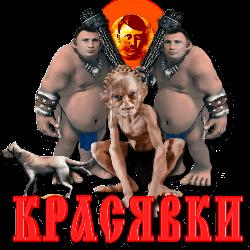 3996605_Krasyavki_by_MerlinWebDesigner (250x250, 31Kb)