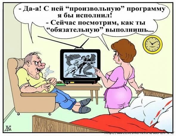 Юмор к 1 Апреля.. Обсуждение на LiveInternet - Российский Сервис ...