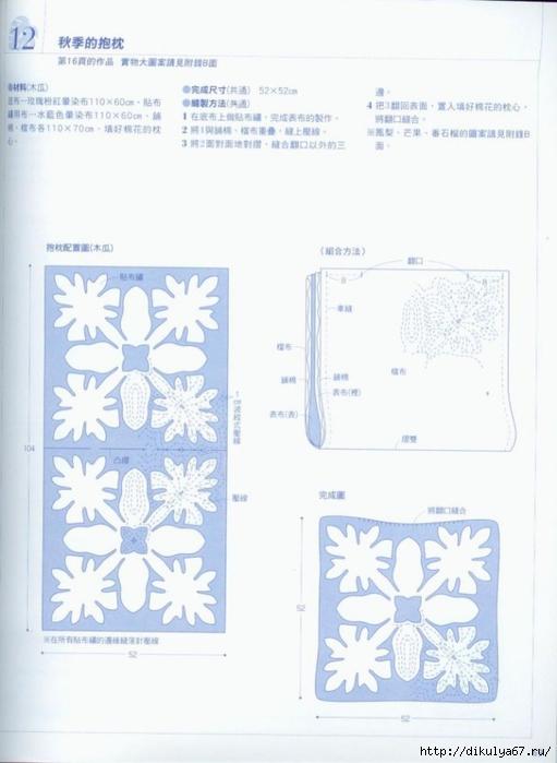 63 (511x700, 164Kb)