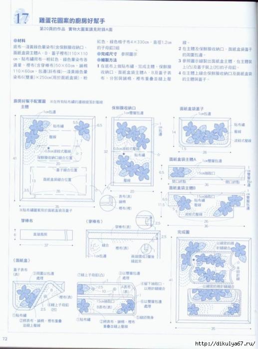 66 (517x700, 213Kb)