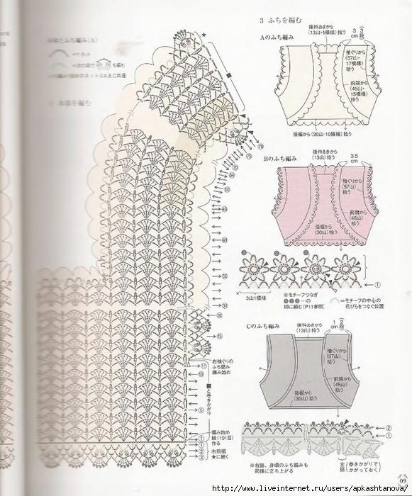 ажурное болеро схема2 (581x700