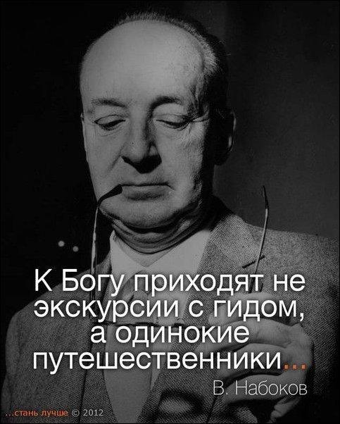 quotes_52 (483x602, 148Kb)