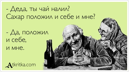 atkritka_1384975361_710 (425x237, 87Kb)