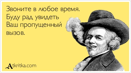 atkritka_1387107780_938 (425x237, 87Kb)