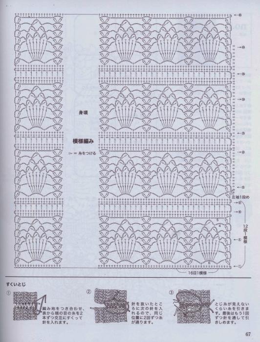 4 (532x700, 393Kb)