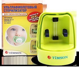 купить недорого ультрафиолетовый стерилизатор для сосок/4682845_timson_1_10 (280x238, 109Kb)
