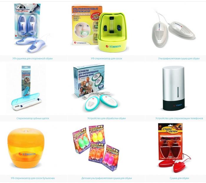 купить недорого ультрафиолетовый стерилизатор для сосок Тимсон/4682845_raznoe (700x623, 221Kb)