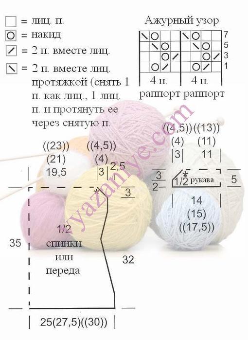 pulover_69_shema (510x700, 194Kb)