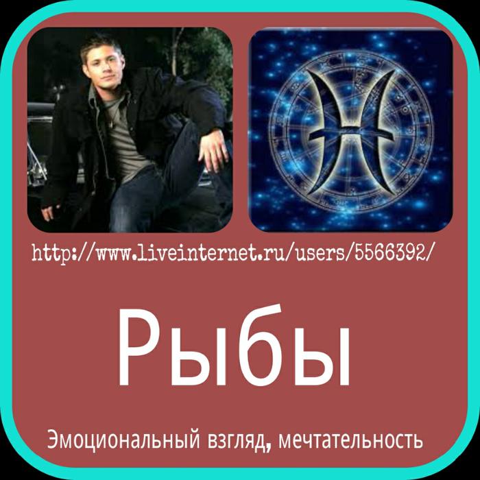 PicsArt_1396324288021 (700x700, 350Kb)
