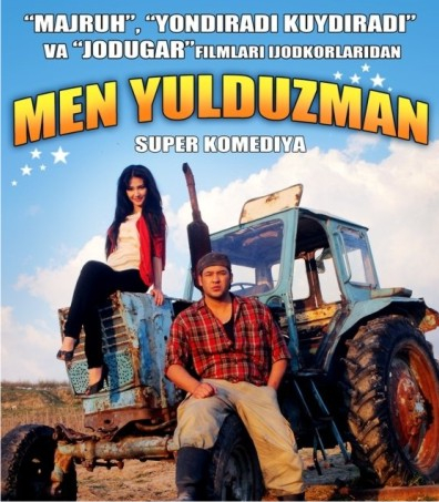 uzbekfilm (396x453, 216Kb)