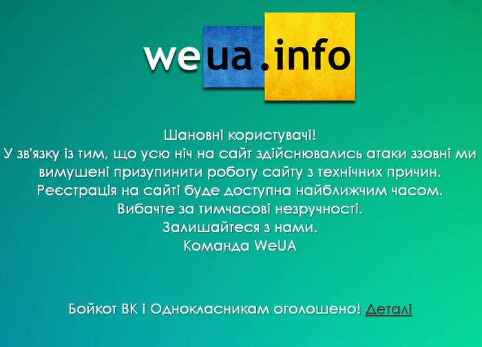 1396340364_mi_ukr (700x504, 327Kb)
