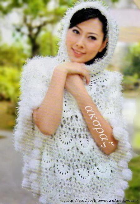 Crochet-Patterns-Poncho-Fur-Women P18 (1) (450x655, 189Kb)