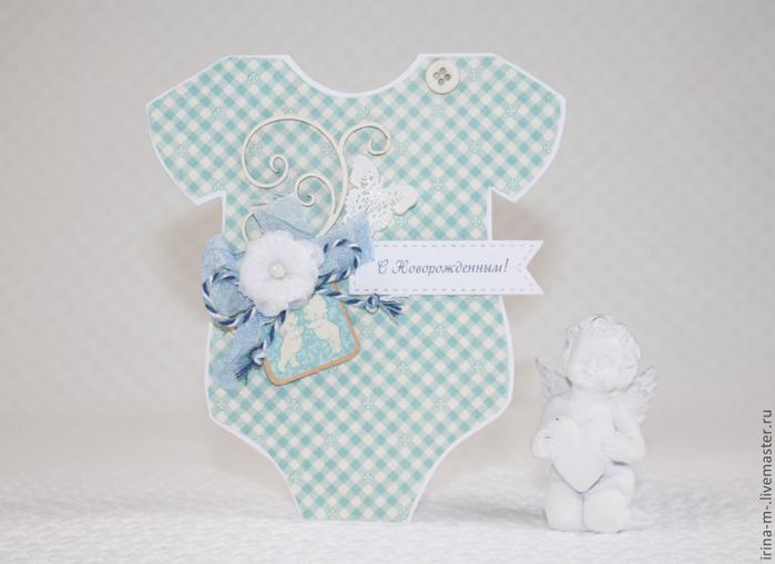 Мастер класс открытка новорожденных