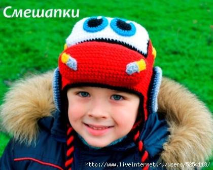 tachki_shapka_2 (420x336, 123Kb)