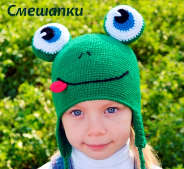 funny_frog_shapka_1 (365x336, 180Kb)